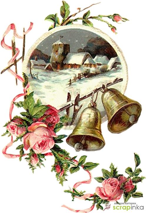 Колокола открытка