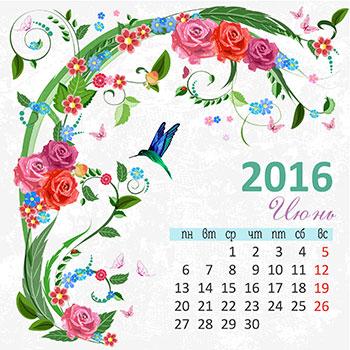 Выходные дни в 2016 г в россии